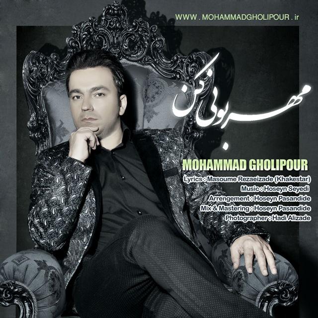Mohammad Gholipour - Mehrabooni Kon.jpg (640×640)
