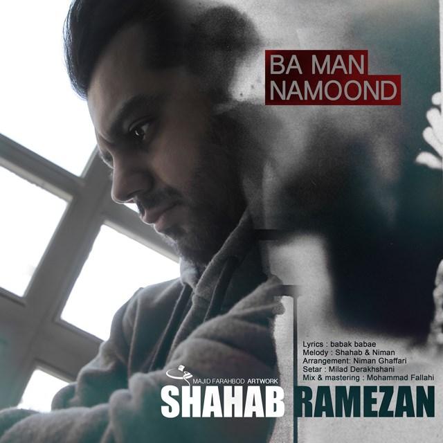 Shahab Ramezan - Ba Man Namoond.jpg (640×640)
