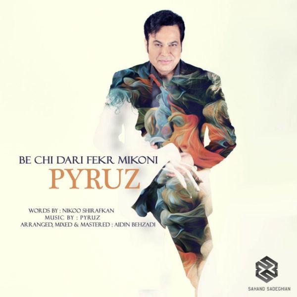 Pyruz - Be Chi Dari Fekr Mikoni.jpg (600×600)