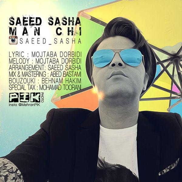 Saeed Sasha - Man Chi.jpg (600×600)