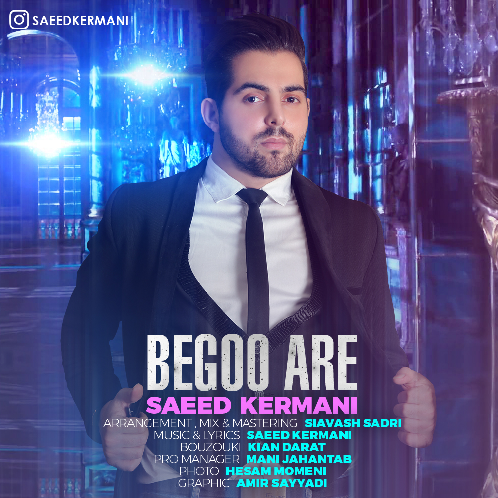 Saeed Kermani - Begoo Are.jpg (1000×1000)