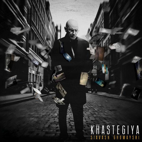 Siavash Ghomayshi - Khastegiya.jpg (600×600)