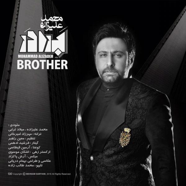 Mohammad Alizadeh - Baradar.jpg (600×600)