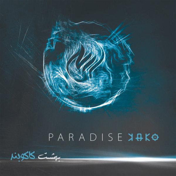 Kako Band – Paradise