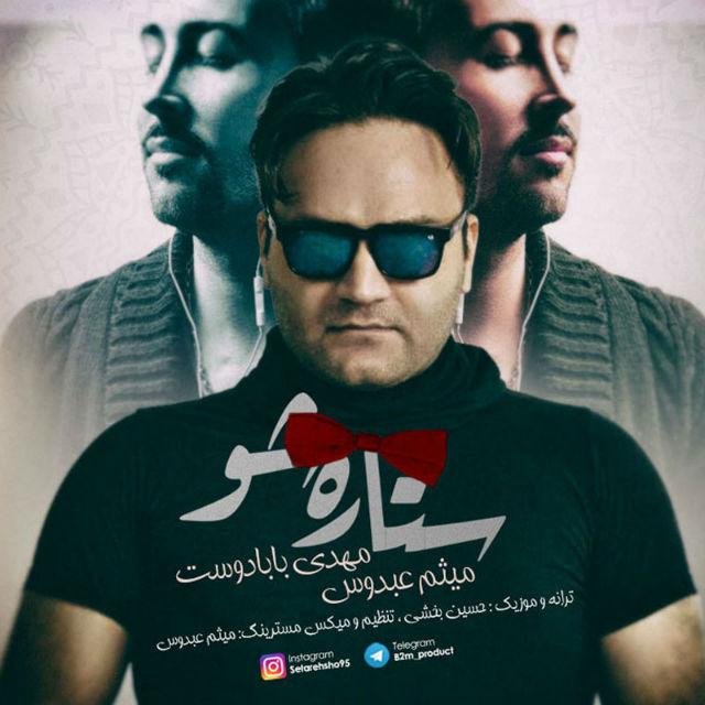 Mehdi Babadoost – Setaresho (Ft Meysam Abdoos)