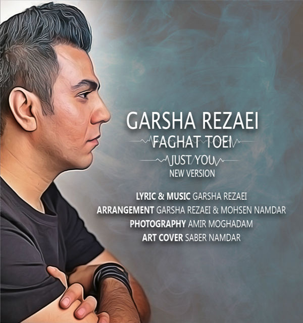 Garsha Rezaei – Faghat Toei (New Version)