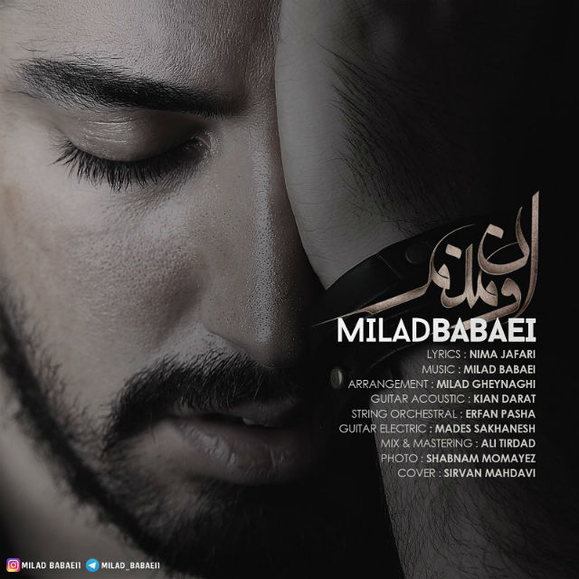 Milad Babaei – Oon Manam