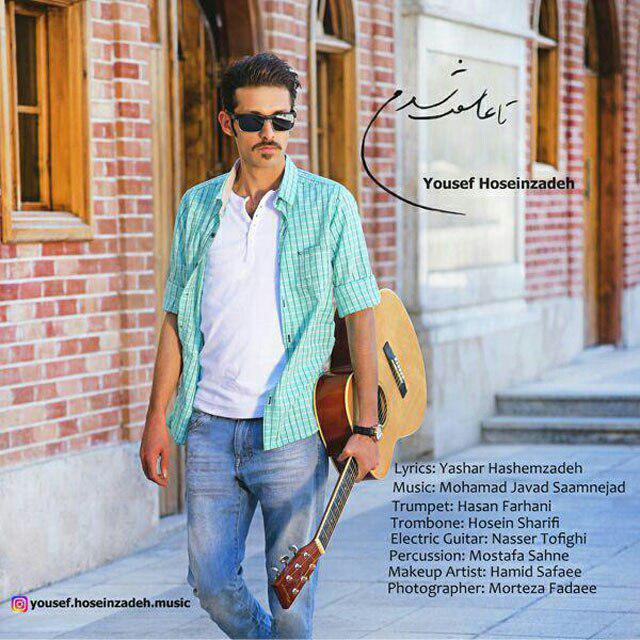 Yousef Hoseinzadeh – Ta Asheghet Shodam