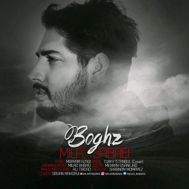 Milad Babaei – Boghz