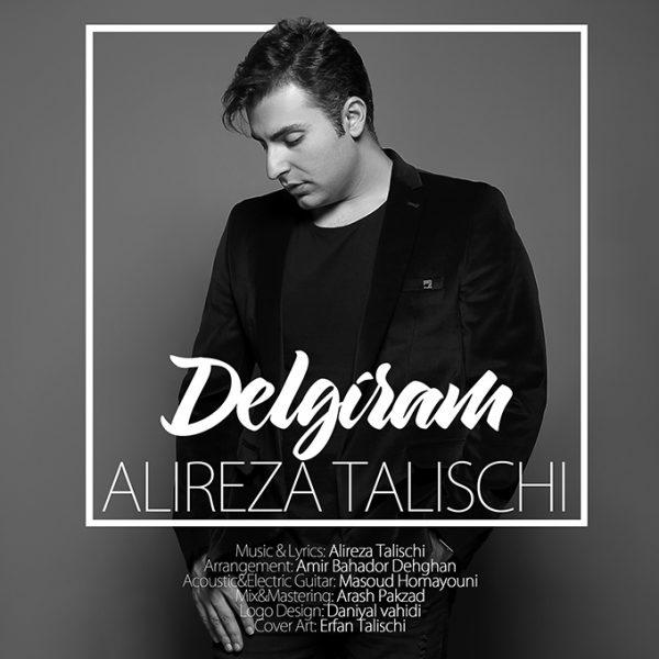 Alireza Talischi – Delgiram