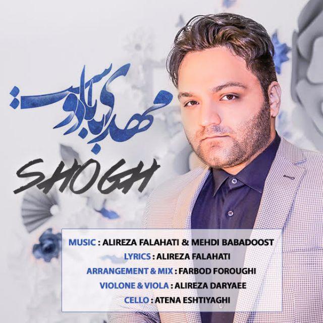 Mehdi Babadoost – Shogh