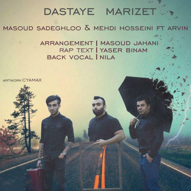 Masoud Sadeghloo – Dastaye Mariz (Ft Mehdi Hosseini And Arvin)