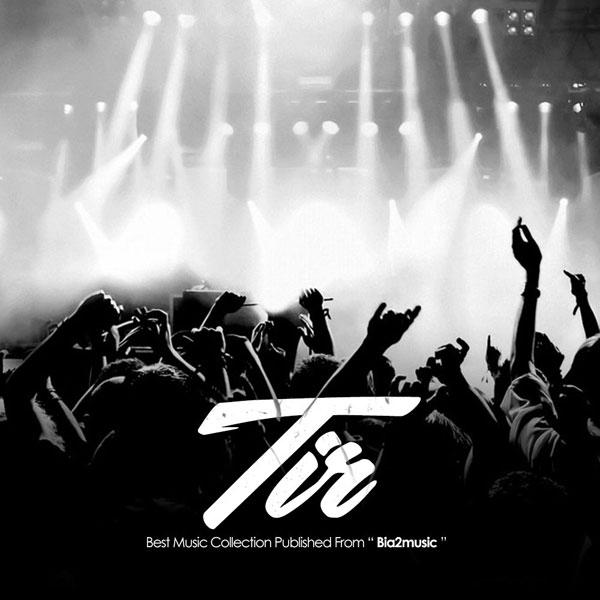 Top Music – Tir 1395