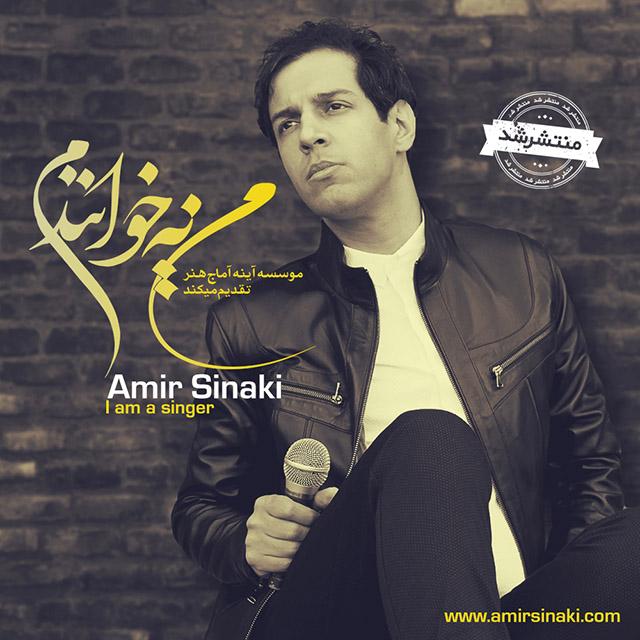 Amir Sinaki – Roza Aabi