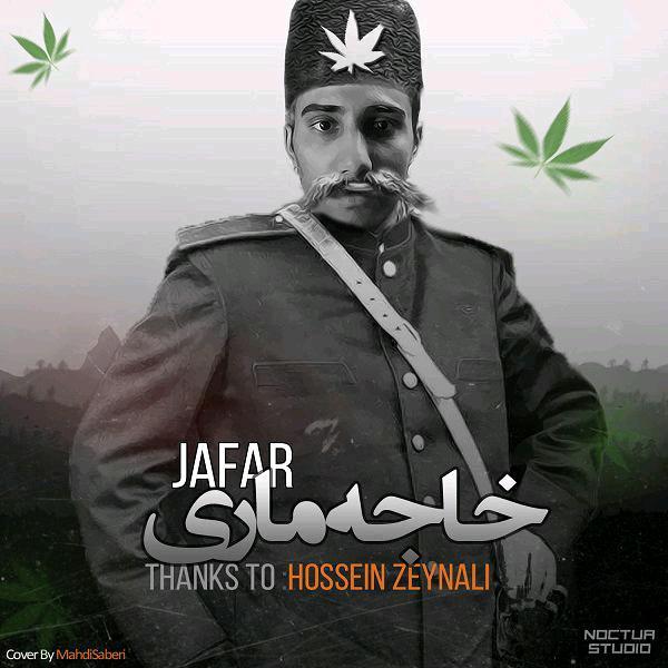 Jafar – Khaje Mari