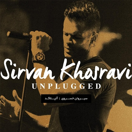 Sirvan Khosravi – Kojai To