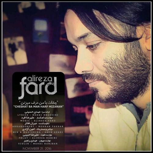 Alireza Fard – Cheshat Ba Man Harf Mizane