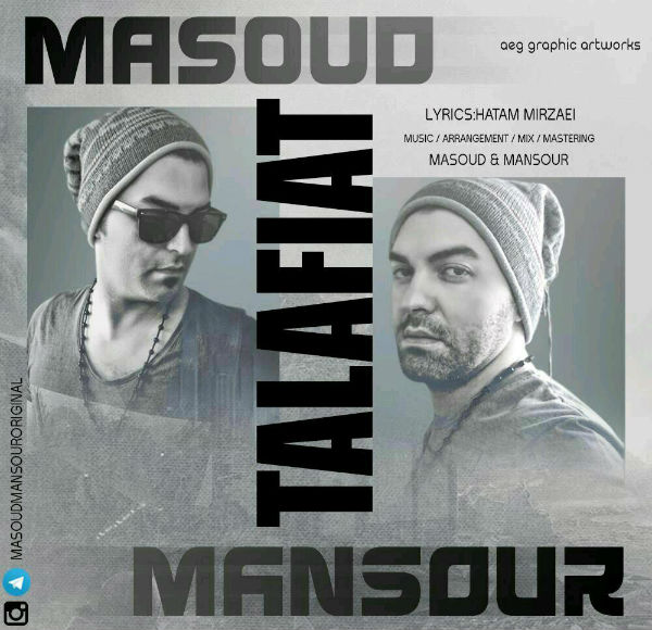 Masoud and Mansour – Talafiat