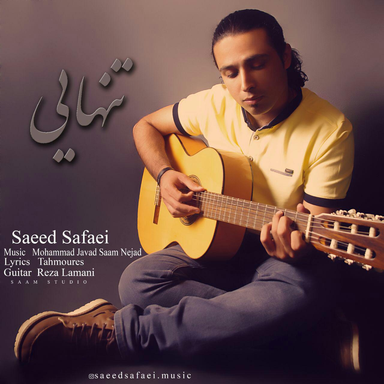 Saeed Safaei – Tanhaei
