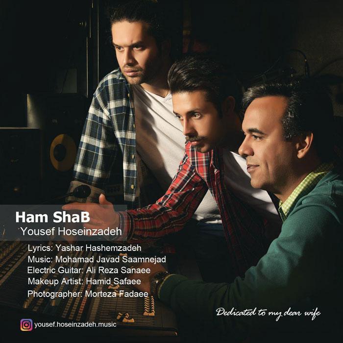 Yousef Hoseinzadeh – Ham Shab