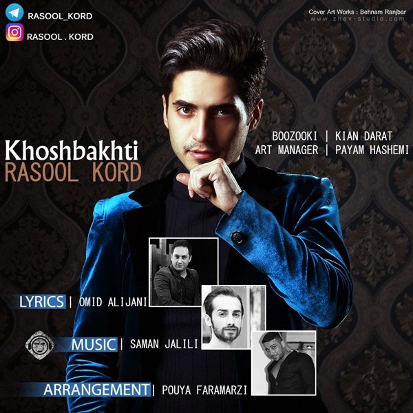 Rasool Kord – Khoshbakhti