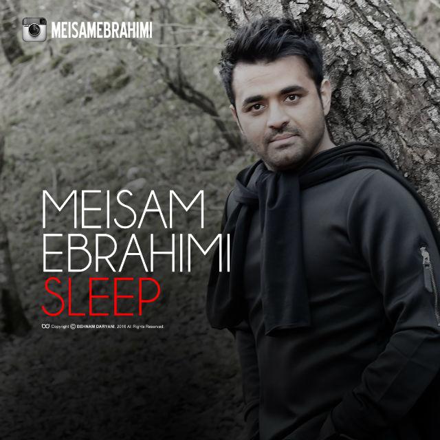 Meysam Ebrahimi – Khab