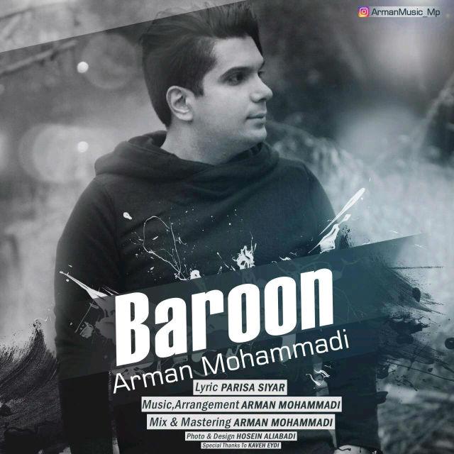 Arman Mohammadi – Baroon