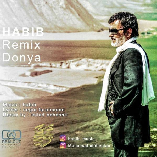 Habib - Donya (Remix) Music | آهنگ  -
