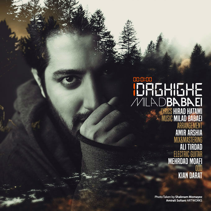Milad Babaei – 1 Daghighe