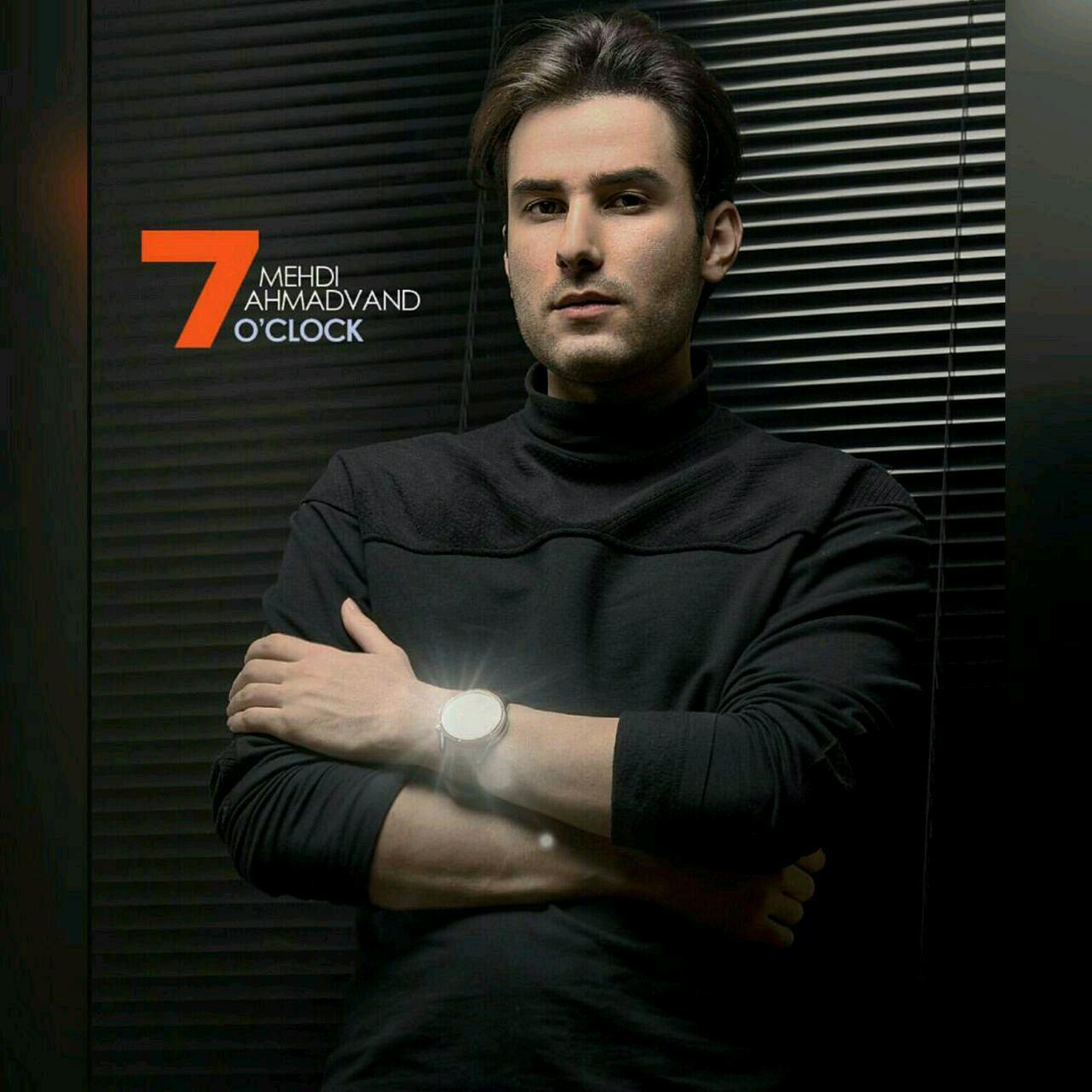 Mehdi Ahmadvand – Saat 7 (Demo Album)