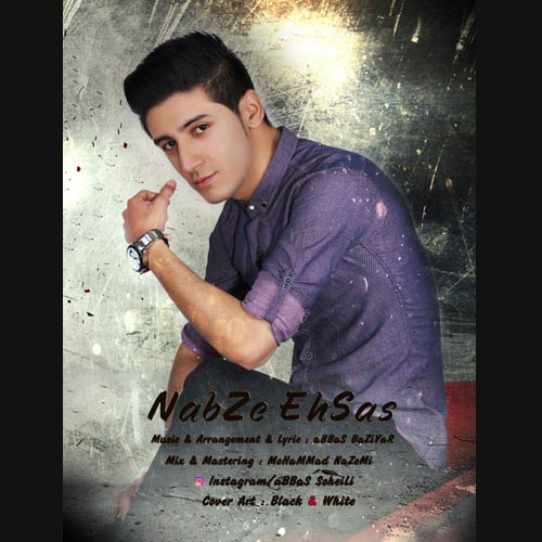 Abbas Soheili – Nabze Ehsas