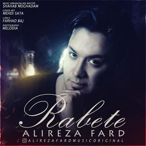 Alireza Fard – Rabete