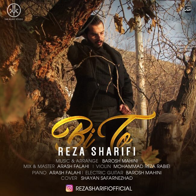 Reza Sharifi – Bi To