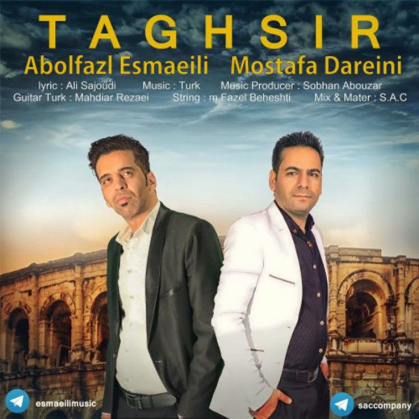 Abolfazl Esmaeili – Taghsir (Ft Mostafa Dareini)