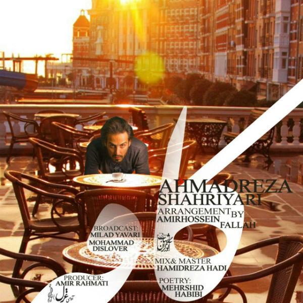 Ahmad Solo – Cafe