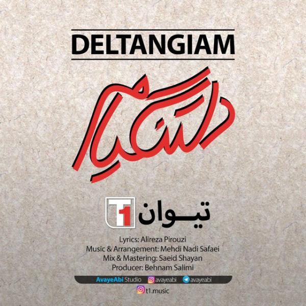 T1 – Deltangiam