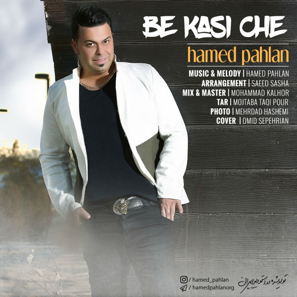 Hamed Pahlan – Be Kasi Che