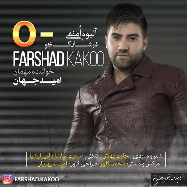 Farshad KaKoo – O Manfi