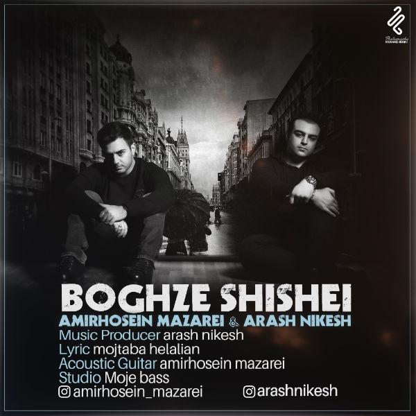 Amir Hosein Mazarei – Boghze shishei (Ft Arash Nikesh)