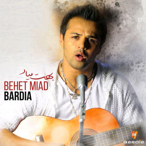 http://sv2.mybia2music.com/s2/Music/1395/10/Reza/Bardia%20-%20Behet%20Miad.jpg
