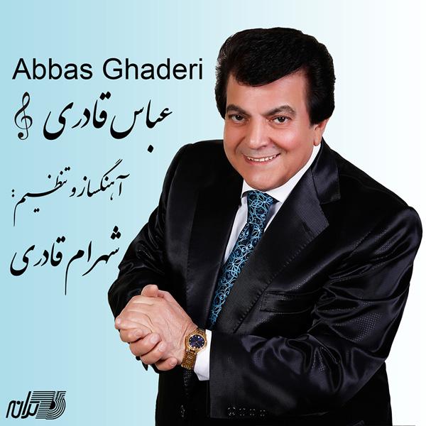 Abbas Ghaderi - Tobeh | Album