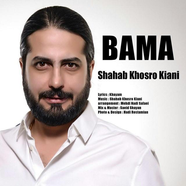 Shahab Khosro Kiani – Bama