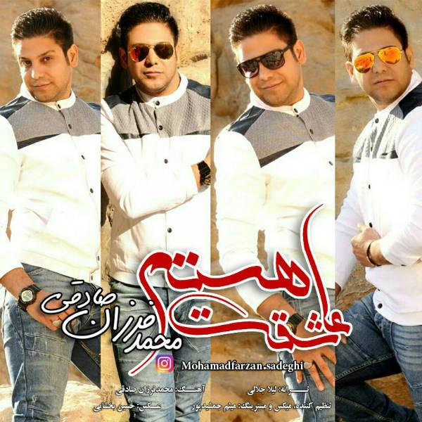 Mohamad Farzan Sadeghi – Asheghet Hastam