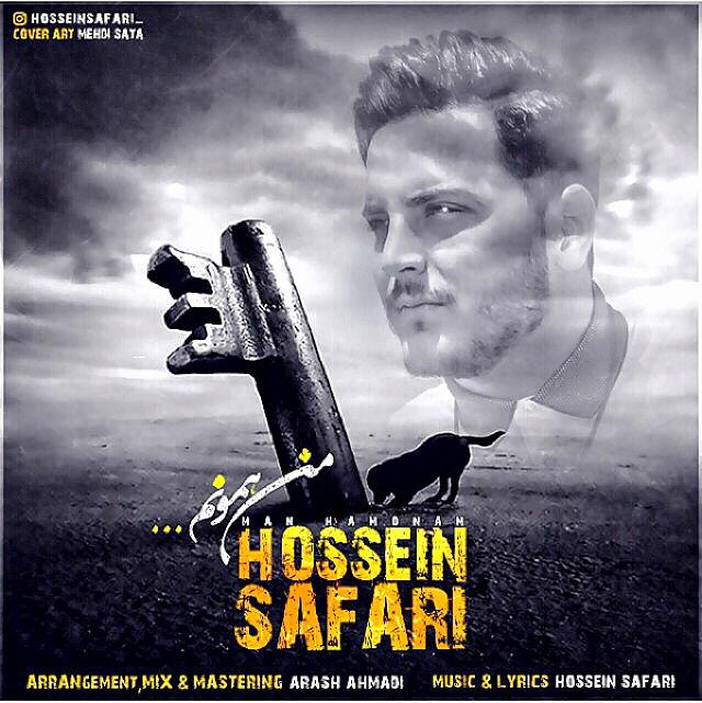 Hossein Safari – Man Hamoonam