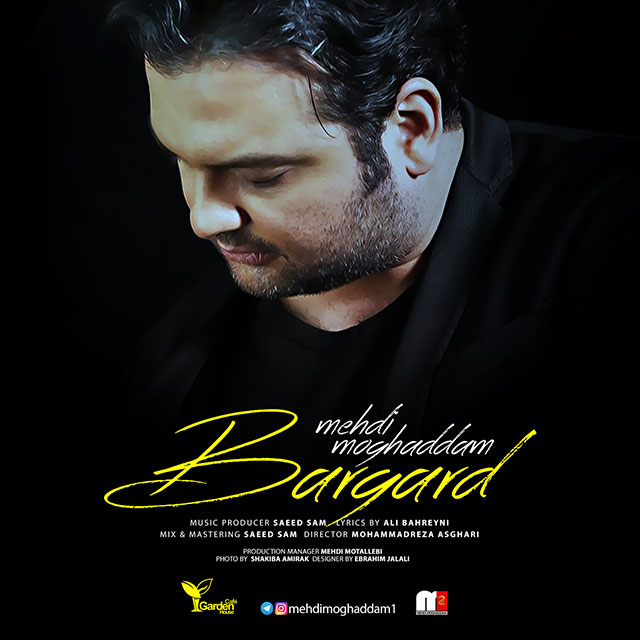 Mehdi Moghaddam - Bargard | Video