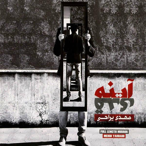 Mehdi Yarrahi – To Ke Mirafti