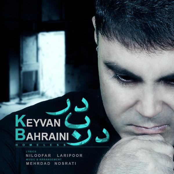 Keyvan Bahraini – Dar Be Dar