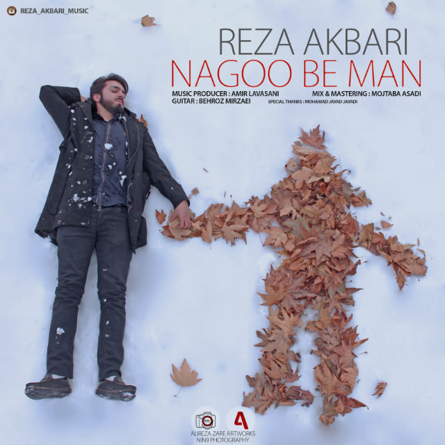 Reza Akbari – Nagoo Be Man