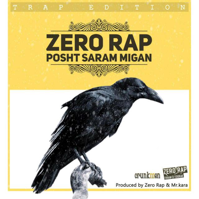 Zero Rap – Posht Saram Migan