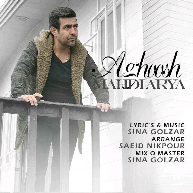 Mahdi Arya – Aghoosh